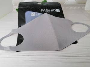 Маска Pitta тканевая Fashion Mask Серая