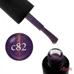 Гель-лак Naomi Cat Eyes С82, 6 мл фиолетовый с бликом, плотный.
