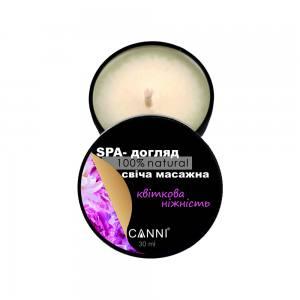 SPA - свеча массажная для маникюра CANNI цветочная нежность, 30 мл