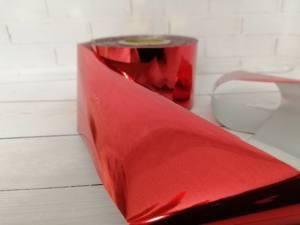 Фольга для литья Красная 1м № 200