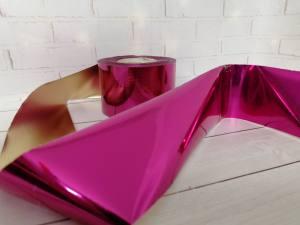 Фольга для литья Розовая 1м № 231