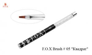 """Кисть F.O.X 05, """"Квадрат"""""""