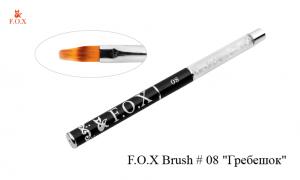 """Кисть F.O.X 08, """"Гребешок"""""""