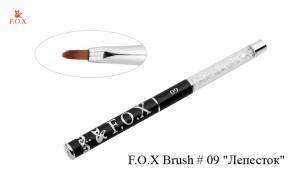 """Кисть F.O.X 09, """"Язычок"""" овальный"""