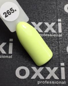 Гель лак Oxxi №265 нежный, желтый, эмаль
