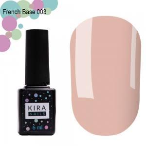 База для гель-лака камуфляж Kira Nails French Base 003 (бежевый), 6 мл