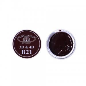 Гель 4D Global Fashion для лепки,  B21