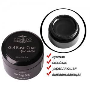 Гель-база Komilfo Gel Base Coat  основа-корректор для гель-лака без кисточки, 30 мл
