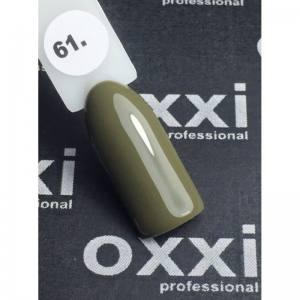 Гель-лак OXXI Professional №061 (оливковый, эмаль), 8 мл