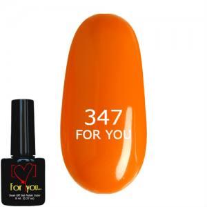 Гель-лак FOR YOU желто-оранжевый  эмаль №347