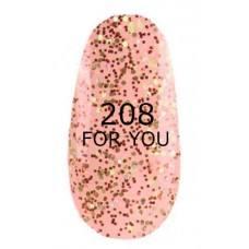 Гель лак для ногтей FOR YOU № 208 Прозрачный, блестки