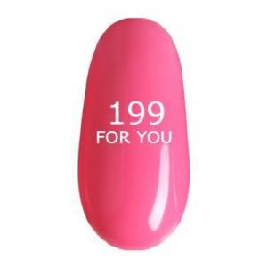 Гель лак для ногтей FOR YOU № 199 Светло Лиловый, эмаль