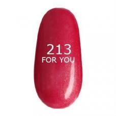 Гель лак для ногтей FOR YOU № 213 Розовый Персик, перламутр
