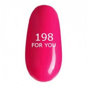 Гель лак для ногтей FOR YOU № 198 Глубокий Ярко Розовый, эмаль