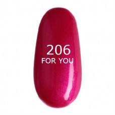 Гель лак для ногтей FOR YOU № 206 Розовый Приглушенный, хамелеон