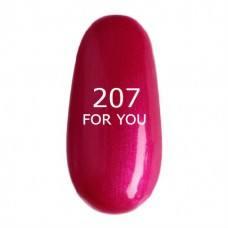 Гель лак для ногтей For you № 207 Розовый спокойный, хамелеон