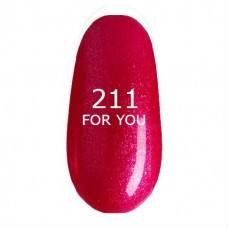 Гель лак для ногтей For you № 211 Модный Розово Красный, микроблеск