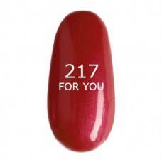 Гель лак для ногтей FOR YOU № 217 Красно Коричневый, перламутр