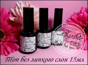 Топ Barbie\Sweet Nails без липкого слоя 15мл