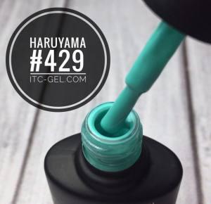 Гель-лак Haruyama Классика №429, насыщенный мятный, 8 мл