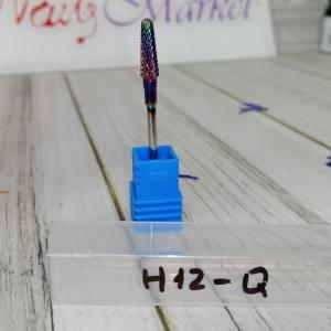 Фреза карбид-вольфрамовая H12-Q
