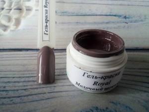 Гель-краска Royal 5г молочный шоколад