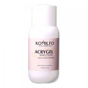 Komilfo Acrygel Solution  жидкость для акрилгеля, 150 мл