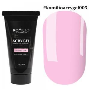 Акригель Komilfo AcryGel 005 Cool Pink, 30 г Холодный розовый