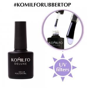 Топ Komilfo Top Coat  закрепитель для гель-лака без липкого слоя,с УФ фильтрами 8 мл