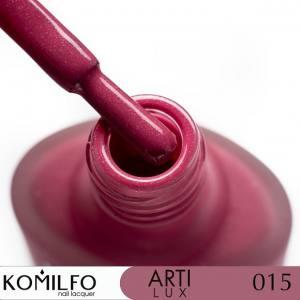 Лак для ногтей Komilfo ArtiLux 015  сливовый с шиммером   8 мл