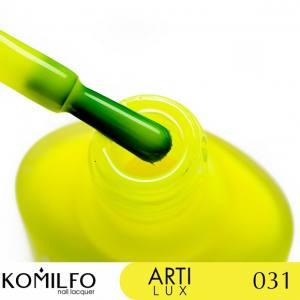 Лак для ногтей Komilfo ArtiLux 031 яркий лимонный, неон  8 мл