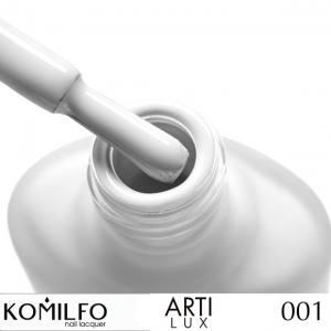 Лак для ногтей Komilfo ArtiLux 001 белый, эмаль 8 мл