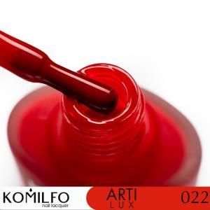 Лак для ногтей Komilfo ArtiLux 022  классический красный, эмаль  8 мл