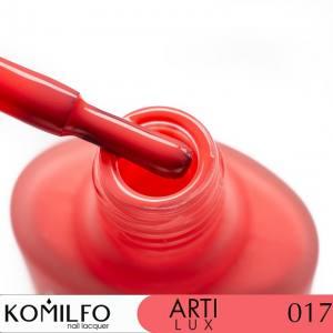 Лак для ногтей Komilfo ArtiLux 017   лососевый, эмаль  8 мл