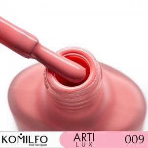 Лак для ногтей Komilfo ArtiLux 009 розово-лососевый, эмаль 8 мл