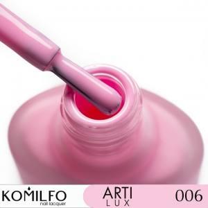 Лак для ногтей Komilfo ArtiLux 006 розово-лиловый, эмаль  8 мл