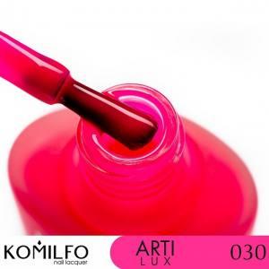 Лак для ногтей Komilfo ArtiLux 030  яркий розовый, неон  8 мл