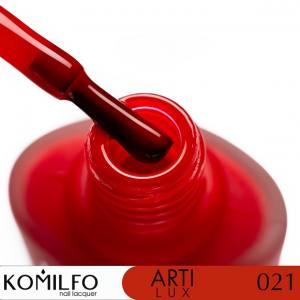 Лак для ногтей Komilfo ArtiLux 021 темно-красный, эмаль  8 мл
