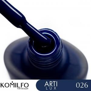 Лак для ногтей Komilfo ArtiLux 026 темно-синий, эмаль 8 мл