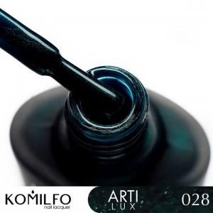 Лак для ногтей Komilfo ArtiLux 028  глубокий зеленый, с микроблеском  8 мл