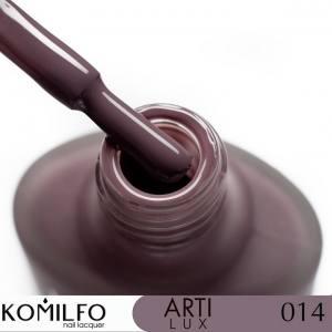 Лак для ногтей Komilfo ArtiLux 014 серо-фиолетовый с шиммером 8 мл