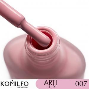 Лак для ногтей Komilfo ArtiLux 007   приглушенно-лиловый, эмаль  8 мл