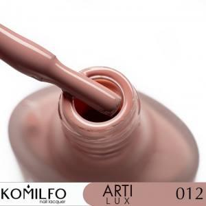Лак для ногтей Komilfo ArtiLux 012   мокко, эмаль 8 мл