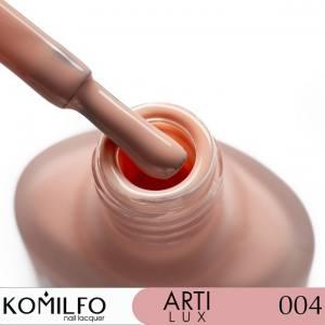 Лак для ногтей Komilfo ArtiLux 004  телесный, эмаль 8 мл