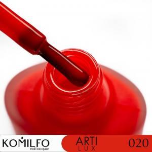 Лак для ногтей Komilfo ArtiLux 020  красный, эмаль  8 мл