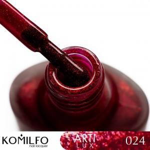 Лак для ногтей Komilfo ArtiLux 024  бургунди, с микроблеском 8 мл