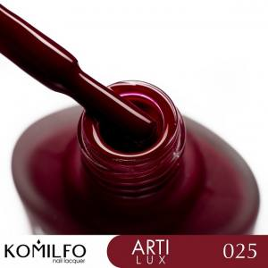 Лак для ногтей Komilfo ArtiLux 025 марсала, эмаль  8 мл