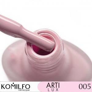 Лак для ногтей Komilfo ArtiLux 005  светло-розовый, эмаль  8 мл