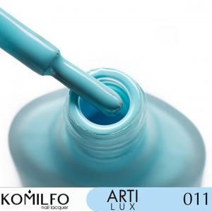 Лак для ногтей Komilfo ArtiLux 011  голубой, эмаль 8 мл