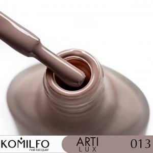 Лак для ногтей Komilfo ArtiLux 013  приглушенный, серо-лиловый, эмаль  8 мл